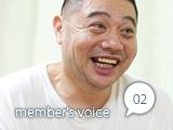[member's voice] VOL.02 増藤純さん