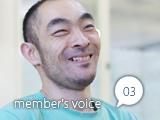 [member's voice] VOL.03 山田勝さん