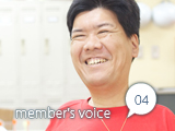 [member's voice] VOL.04 豊嶋太一さん