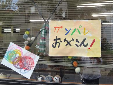 【日常の一コマ】生活介護事業「スタジオUZU」ガンバレ、お父さん!