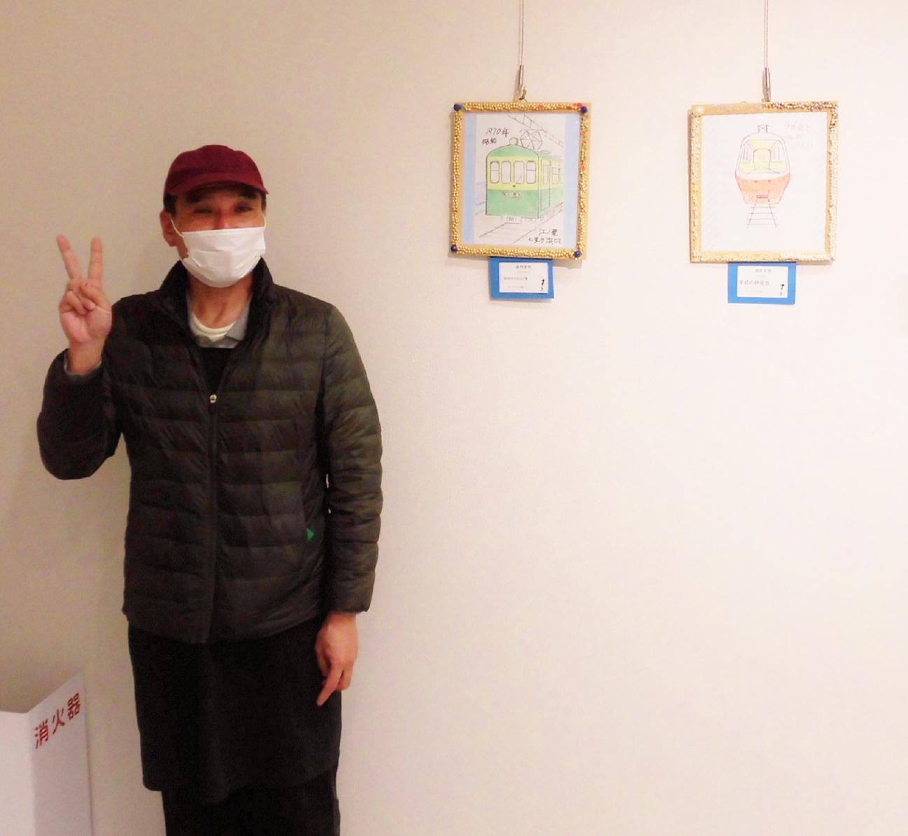 【日常の一コマ】就労継続支援B型事業所「カフェグランマ」の芸術家