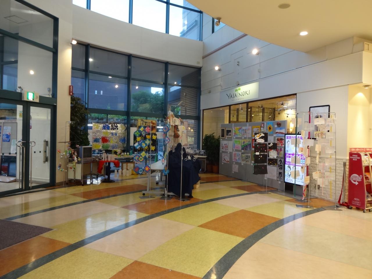 表現展「湘南 地 アート」展を開催致しました