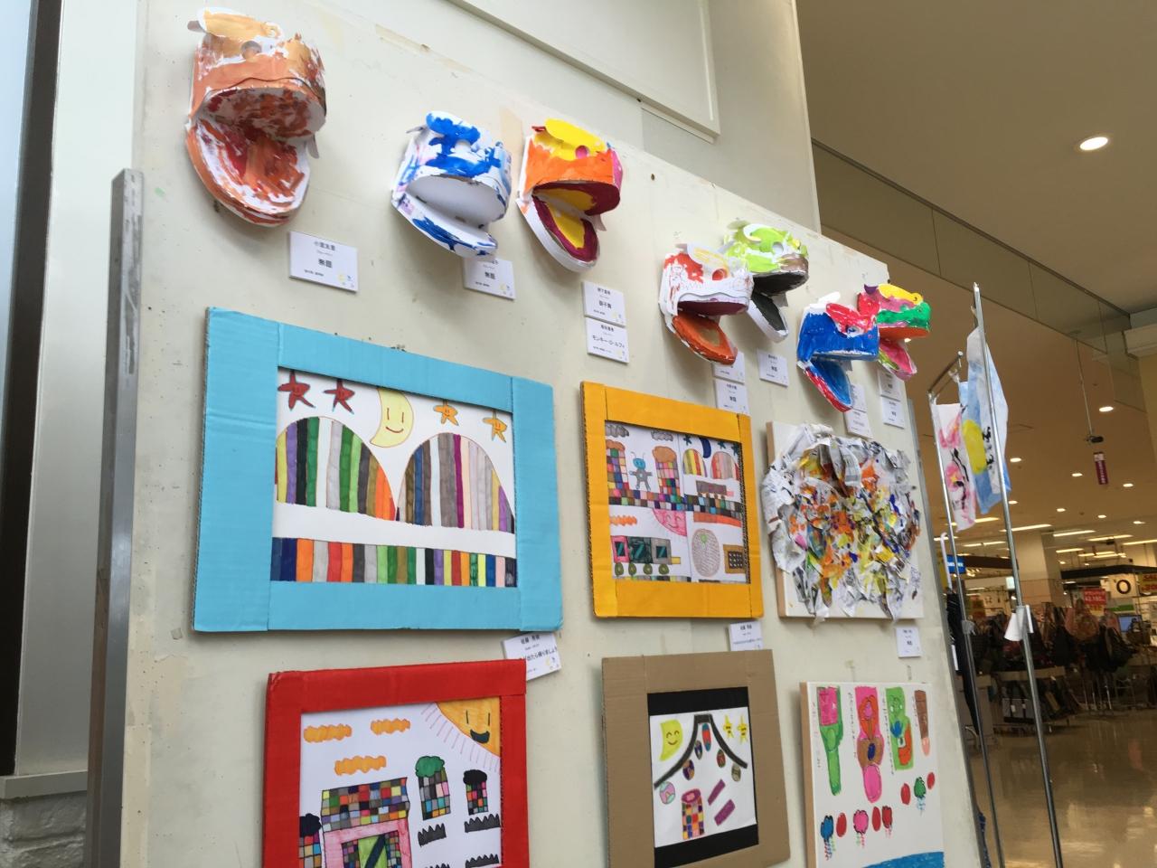 第18回 表現展「湘南 地 アート」展を開催致しました。
