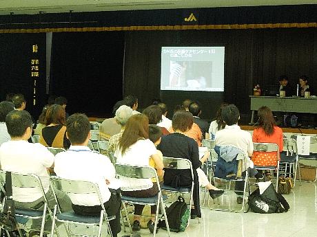 2016年度実践発表会を開催しました。