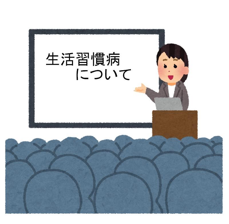 職員衛生教育研修を開催しました。