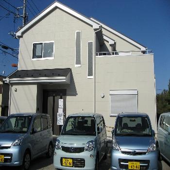小和田ケアセンター