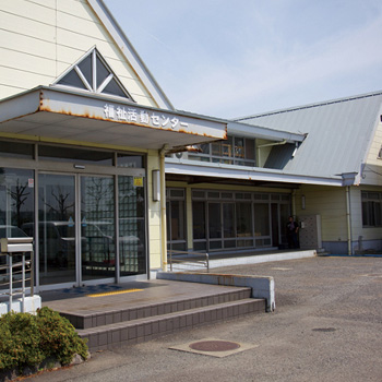 寒川町福祉活動センター