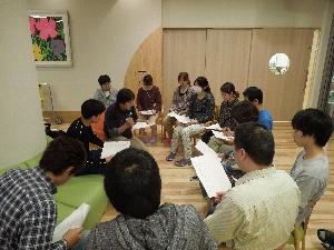 楽技介護塾(4-1)