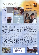 news翔 vol52
