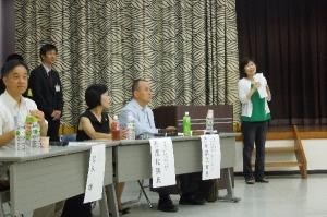 2014実践発表会-1